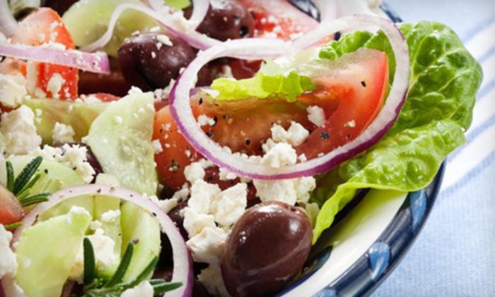 Greek Village Inn - Campus Commons: Greek Food at Greek Village Inn (Half Off). Three Options Available.