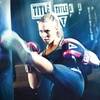 Up to 73% Off Boxing and Kickboxing Boxing