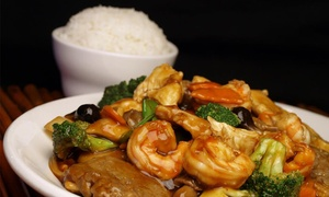 D Fong's: Chinese Meal for Two or Four for Dining-In or Take-Out at D. Fong's - Savage Location (Up to 51% Off)