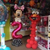 45% Off Party Supplies