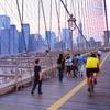 Up to 58% Off Brooklyn Bridge Sightseeing Bike Tour