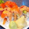 40% Off at Samurai Sushi