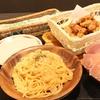 北海道/札幌・バスセンター前 ≪海老のクリームパスタ、季節のパフェなど4品+1ドリンク≫