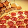 51% Off Pizza Meal at Hungry Howie's