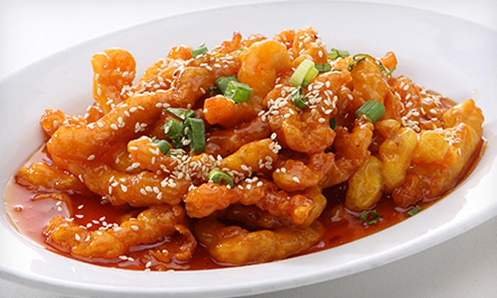 New China Restaurant - New Berlin: Chinese Food at New China Restaurant (Half Off). Two Options Available.
