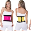 Sbelt Sport Women's Color Waist Trainer