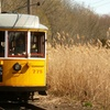 The Shore Line Trolley Museum – Up to 52% Off Special Event