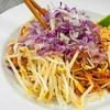 Up to 47% Off at Naga Thai Kitchen
