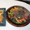 43% Off Mexican Cuisine at El Sol Azteca Bar & Grill