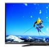 "Sharp 60"" LED 240Hz Quattron Smart TV"