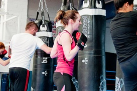 Fitter Than Fit Muay Thai Bootcamp: Ten Boot Camp Sessions For One or Two from Fitter Than Fit Muay Thai Bootcamp (83% Off)