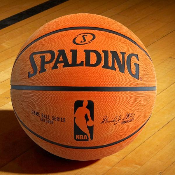 18cd0d7fa904 Spalding NBA-Replica Basketball