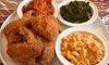 DeeGusto's Restaurant - Near Westside: Southern-Style Fare for Two or Four at DeeGusto's (50% Off)