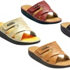 Helena Women's Slide Sandals
