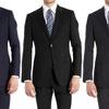Men's Slim-Fit Pinstripe Suit (2-Piece)