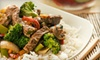 Jade Garden Chinese Restaurant - Tucson: $10 for $20 Worth of Dinner at Jade Garden Chinese Restaurant