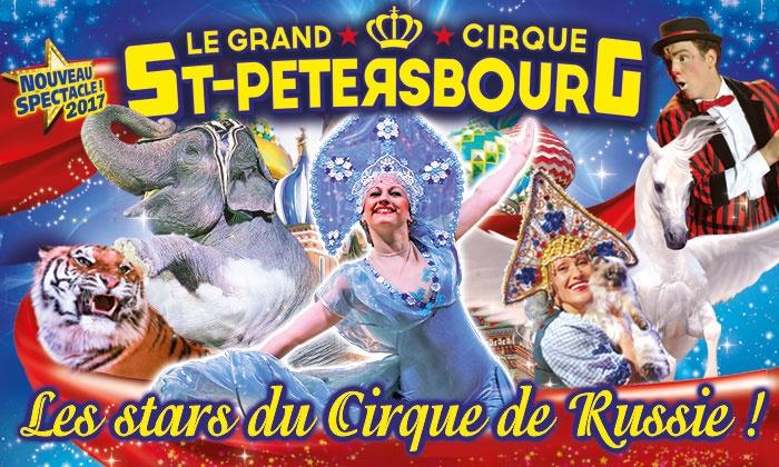 Le grand cirque de Saint-Petersbourg - Le grand cirque de Saint-Petersbourg: 1 place en tribune d'honneur pour l'une des représentations du Grand Cirque de Saint-Pétersbourg à 10 € à Toulouse