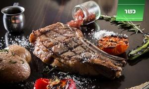 אולה- מטבח בינלאומי כשר: מסעדת אולה היוקרתית באילת: ארוחה מפנקת ליחיד הכוללת מנה ראשונה, מנה עיקרית, שתייה קלה וכוס יין הבית ב-129 ₪ בלבד