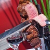 Up to 45% Off at Rio's Steak House