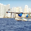 Half Off from Miami Seaplane Tours in Key Biscayne