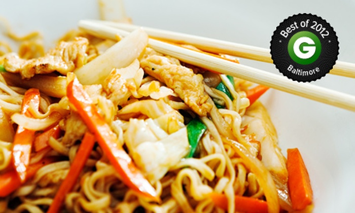 Lemongrass - Annapolis: Thai Cuisine at Lemongrass (Half Off). Two Options Available.