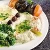 $8 for Lebanese Dinner Cuisine at Prince Lebanese Grill