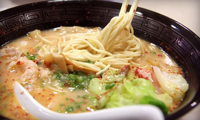 Hong Kong Station - Chinatown: Two or Four Create-Your-Own Noodle Bowls with Beers at Hong Kong Station (Up to 52% Off)