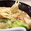 Up to 52% Off Create-Your-Own Noodle Bowls at Hong Kong Station