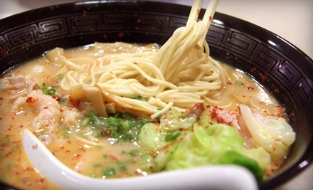 Two or Four Create-Your-Own Noodle Bowls with Beers at Hong Kong Station (Up to 52% Off)