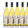 6-Pack of Hansen Cellars Heritage Chardonnay