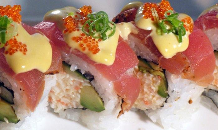 Rice Bistro & Sushi - Greenwood Village: $25 Worth of Asian Fusion Fare