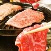 東京都/渋谷 ≪30種類の新鮮野菜とブランド豚・国産牛などなど食べ放題&100種類ドリンク飲み放題120分≫