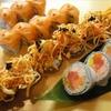 Sushi Kuni – Up to 40% Off Pan-Asian Cuisine