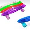 Translucent Retro Skateboards