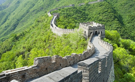 groupon daily deal - ✈ 10-Day China Tour with Airfare from smarTours. Price/Person Based on Double Occupancy.