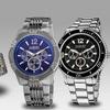 August Steiner Men's Multifunctional Watches