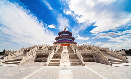 ✈ 10-Day China Vacation with Airfare from Affordable Asia Tours. Price per Person Based on Double Occupancy.