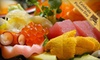 Rice Basil - OLD - People's Freeway: $10 for $20 Worth of Asian Fusion Cuisine at Rice: Asian Fusion Cuisine and Sushi Bar