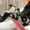 Up to 50% Off Ski or Snowboard Rental