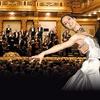 2x Johann-Strauß-Gala mit Ballett