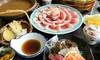 兵庫/川西市 料理自慢の宿が贈る「ぼたん鍋など選べるコース」を堪能