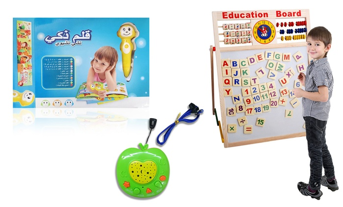 Educational Games for Children from AED 69 (Up to 57% Off)