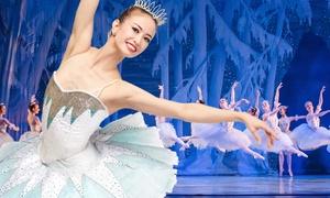 """The Nutcracker"": Saint Louis Ballet Presents: ""The Nutcracker"" (December 16–23)"