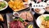 3種類のお肉共演コース+飲み放題120分