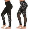 Women's Matrix Printed Activewear Leggings