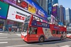 TopView Sightseeing - Multiple Locations: Hop On Hop Off Uptown, Hop On Hop Off Downtown, or Brooklyn Tour for One, Two, or Four (Up to 43% Off)