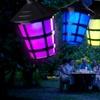 KonstsmideBuntes LED-Laternset
