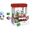 The Claw Arcade Game Collection