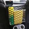 Mesh Net Storage Bag for Car