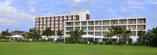 Getaways Market Pick About Blockade Runner Beach Resort